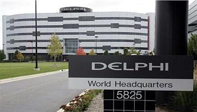 德尔福汽车系统精益生产项目