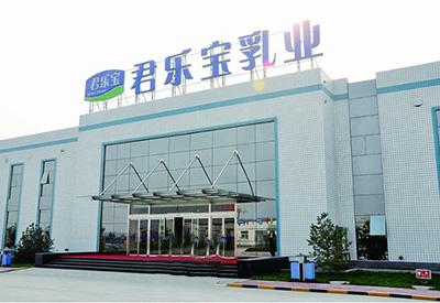石家庄君乐宝乳业有限公司精益生产管理项目